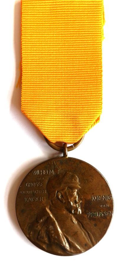 Kaiser Wilhelm I Centenary Medal