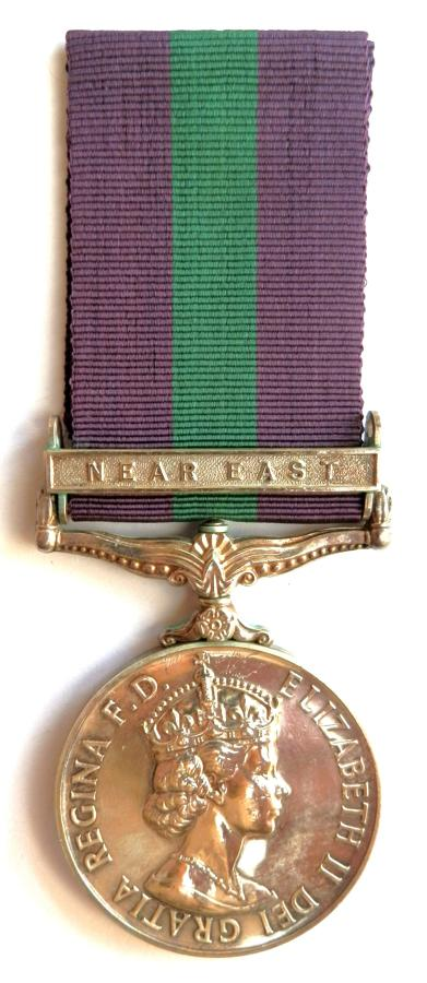 G.S.M. 1918-62 Sappper. D. McGee. Royal Engineers.