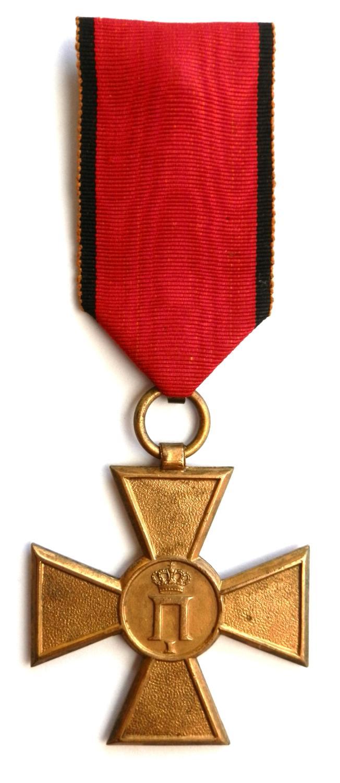 Serbian Award, The Commemorative Balkans War Medal 1913.