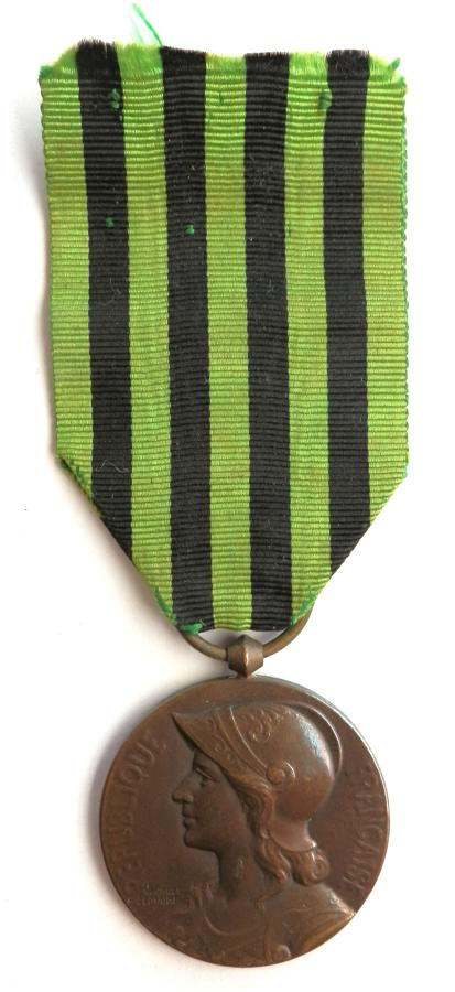 Franco-Prussian War 1870-1871 Campaign Medal