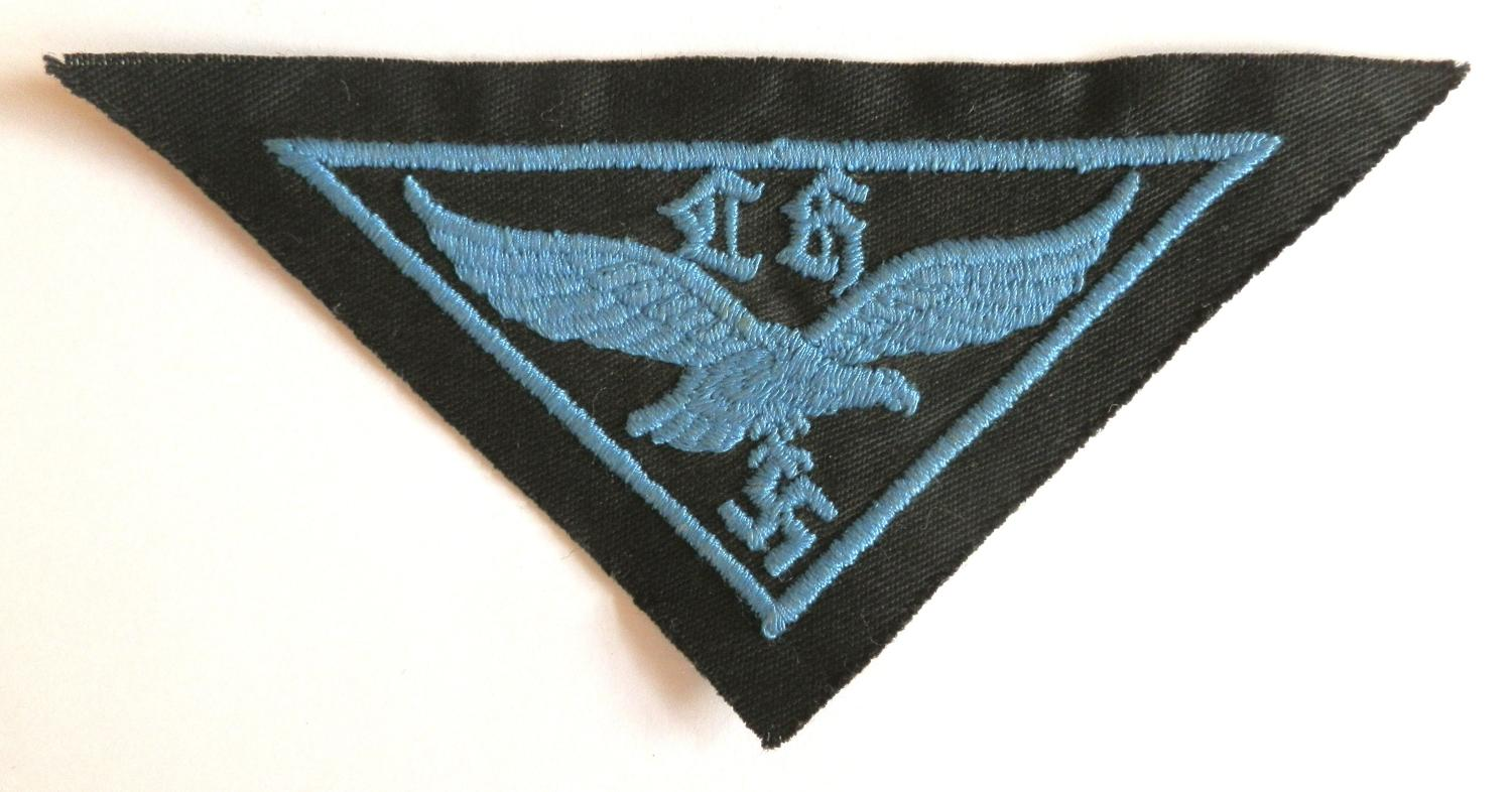 Hitler Youth Helpers Flak Breast Eagle Cloth Insignia