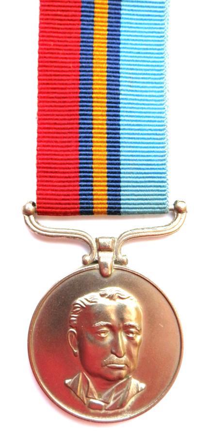 Rhodesian, G.S.M. 1968-80. F/R Hopkins B.