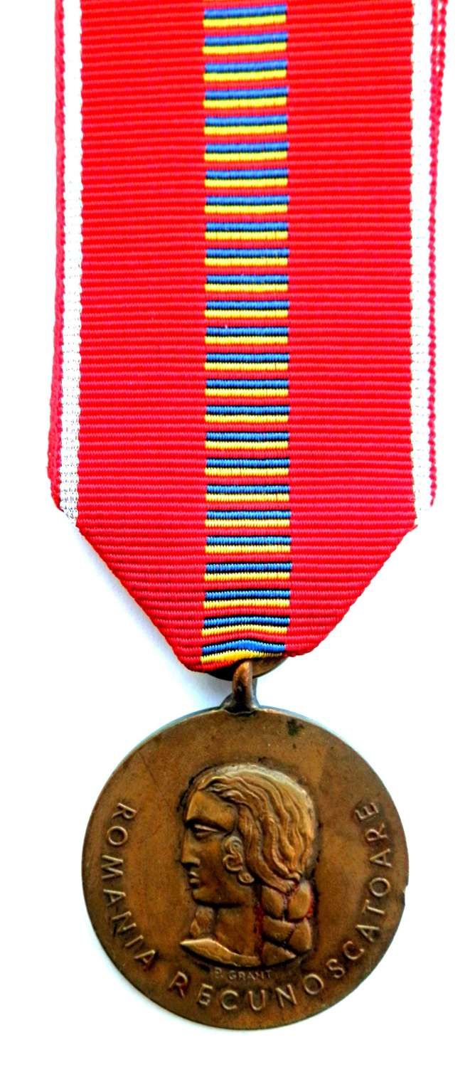 German & Romania issue. Crusade Against Communism Medal