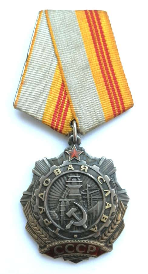 Russian Order of the Labour Glory.