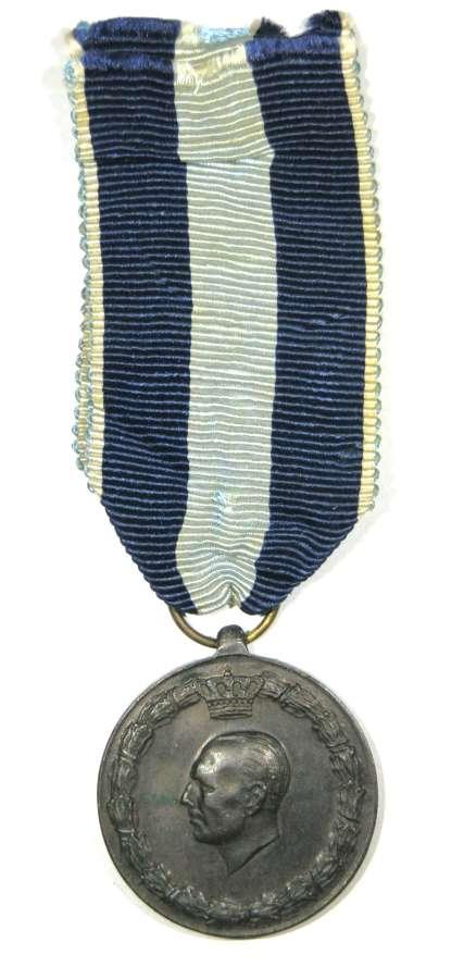 Greek War Medal 1940-41.