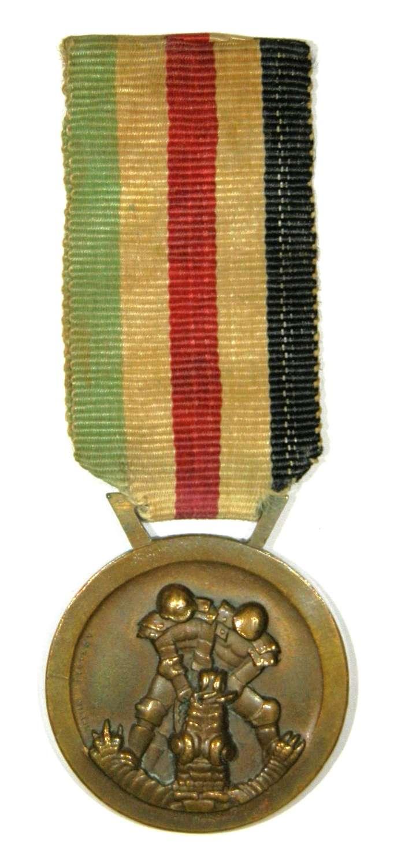 Italy-German Africa Medal 1941.