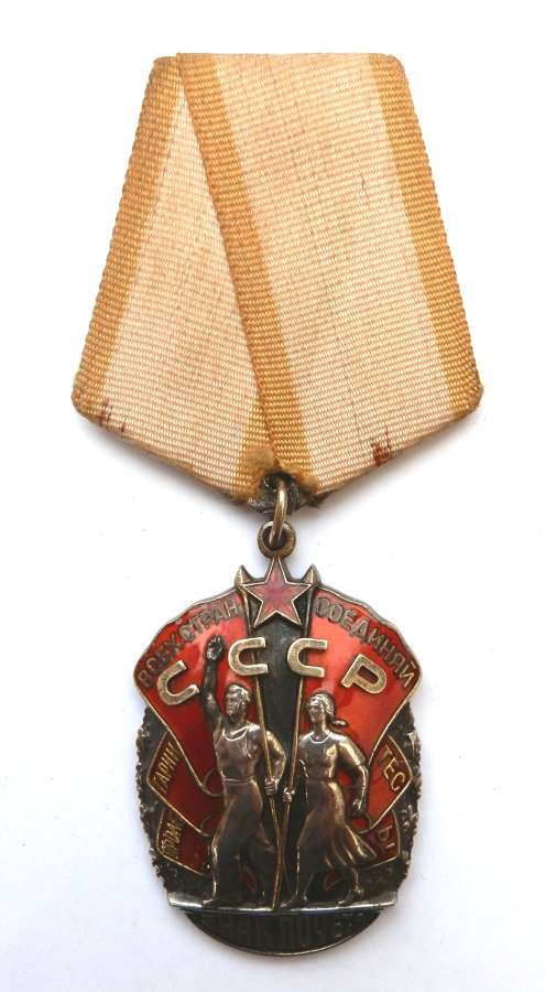 Order of the Badge of Honour. USSR.
