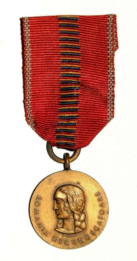 German & Romania issue. Crusade Against Communism Medal