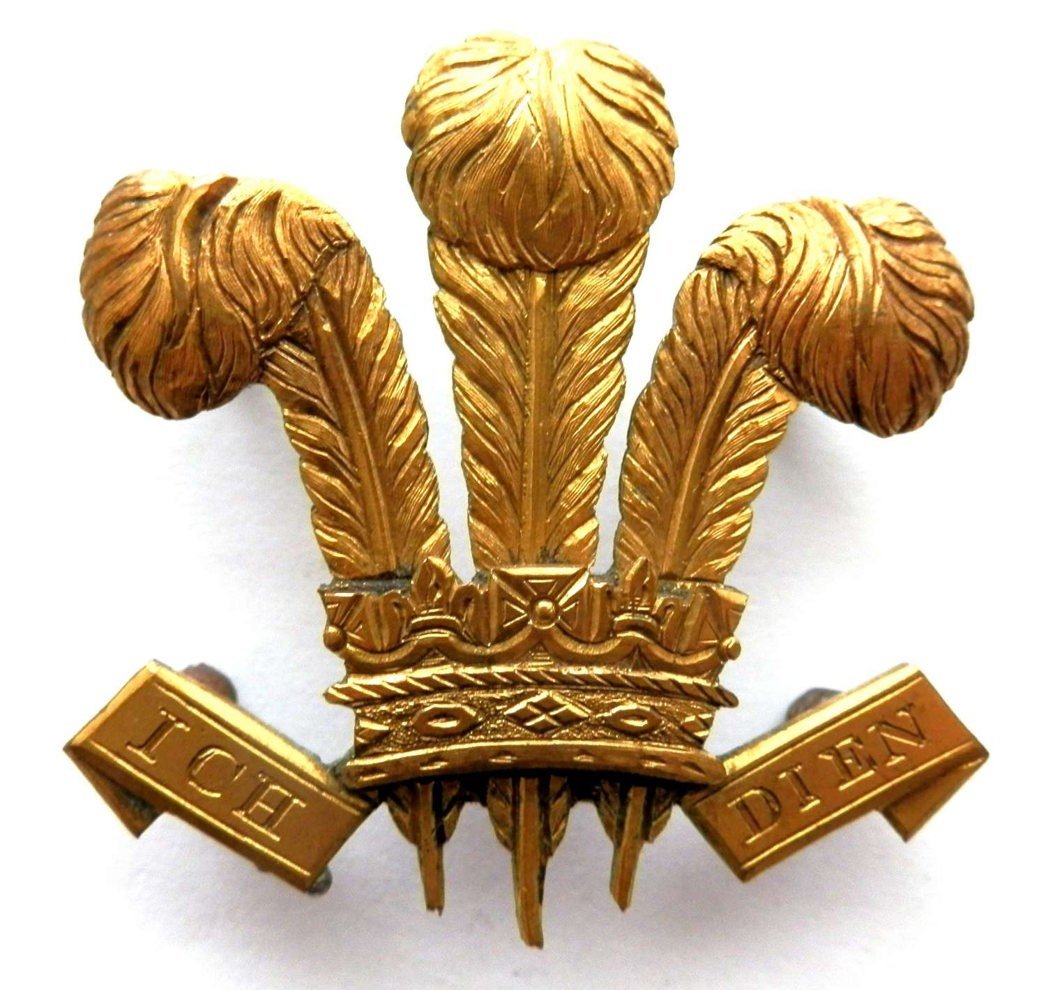 Prince of Wales Period Gilt Military Pouch Badge.