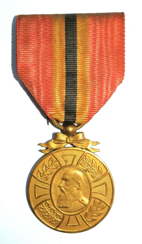 Belgium Leopold II 1865-1905 Commemorative Medal.